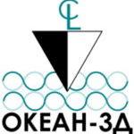 Океан-3Д